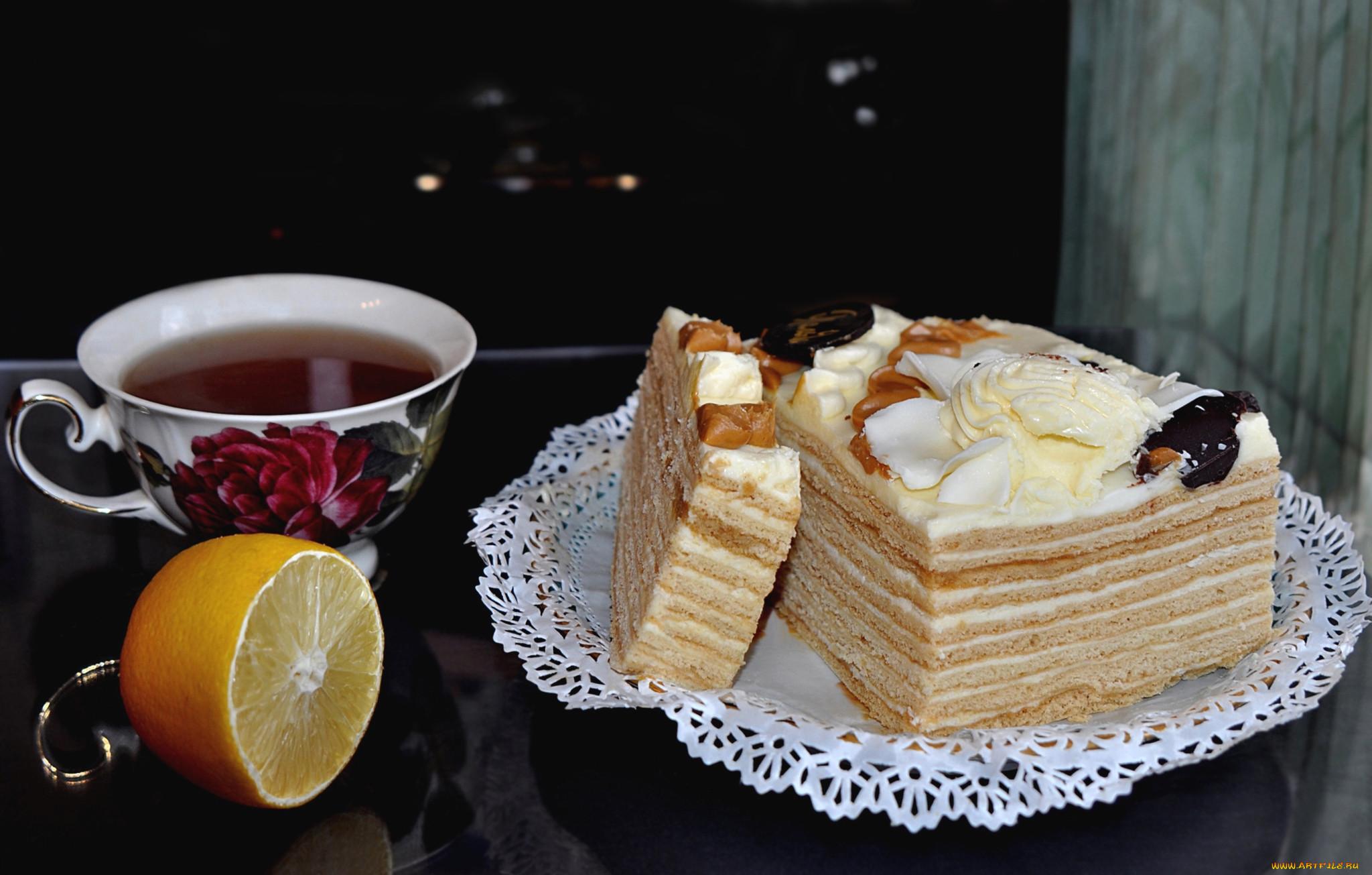 присутствуют практически чай и кусочек торта картинки получила день